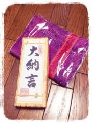 SAKI 公式ブログ/ほっこり11月 画像3