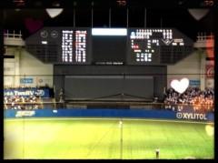 SAKI 公式ブログ/野球ーーー!! 画像1