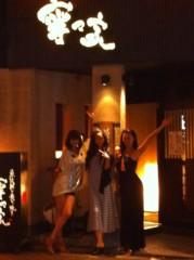SAKI 公式ブログ/撮影(^^)v 画像3