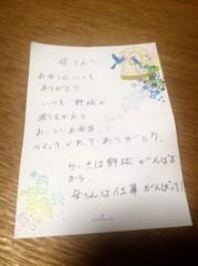 SAKI ��֥?/���� ����2