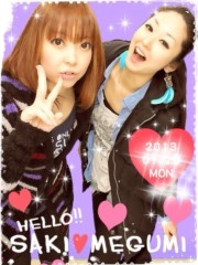 SAKI 公式ブログ/best friend^^ 画像1