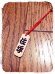 SAKI 公式ブログ/ほっこり11月 画像2