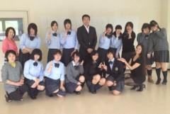 SAKI 公式ブログ/高校生の 画像1