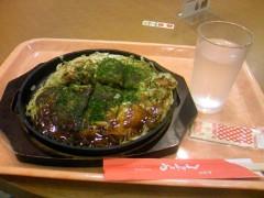 泉忠司 公式ブログ/ペロリと 画像1