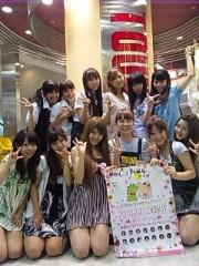 泉忠司 公式ブログ/タワレコ大盛況!! 画像3