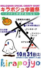 泉忠司 公式ブログ/アイドル学園祭 画像1