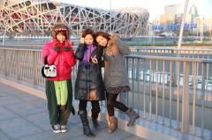 泉忠司 公式ブログ/故宮と万里の長城〜中国滞在記2日目〜 画像3