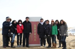 泉忠司 公式ブログ/砂漠に森を!〜中国滞在記4日目〜 画像1