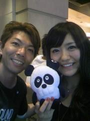 泉忠司 公式ブログ/ドクロパンダの冒険 画像1