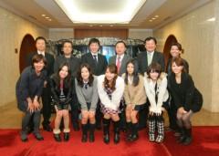 泉忠司 公式ブログ/中国大使館や外務省を表敬訪問! 画像1