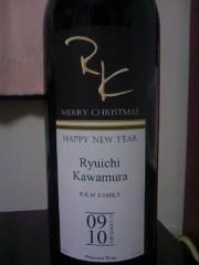 泉忠司 公式ブログ/河村隆一さんからのクリスマスプレゼント☆ 画像2