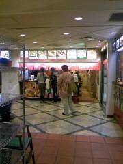 泉忠司 公式ブログ/渋滞で危うく 画像2