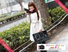 泉忠司 公式ブログ/ペンタックスとコラボで美人時計出演! 画像1