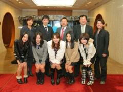泉忠司 公式ブログ/中国大使館や外務省を表敬訪問! 画像2