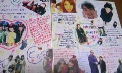 泉忠司 公式ブログ/誕生日ありがとう 画像1