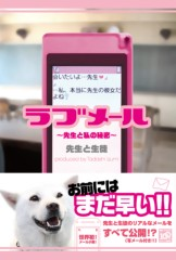 泉忠司 公式ブログ/2009年5大ニュース☆ 画像1