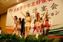 泉忠司 公式ブログ/ただいま&本日公開生放送出演! 画像1