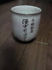 植田誠(うえはまだ) 公式ブログ/『十回記念。』 画像1