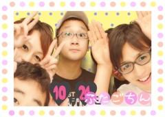 植田誠(うえはまだ) 公式ブログ/お久しぶり!はしゃぎっぷり。 画像1