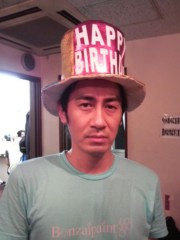 植田誠(うえはまだ) 公式ブログ/『はっぴーばーすでー( 仮)』 画像1