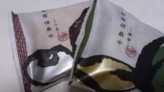 植田誠(うえはまだ) 公式ブログ/『はしご。』 画像1