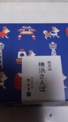 植田誠(うえはまだ) 公式ブログ/『明日。』 画像1