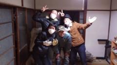 植田誠(うえはまだ) 公式ブログ/『土曜日の昼下がり。』 画像1