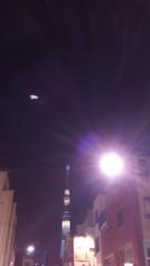 植田誠(うえはまだ) 公式ブログ/『UFO。』 画像1