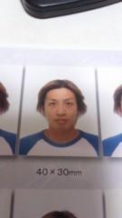 植田誠(うえはまだ) 公式ブログ/『これは誰ですか?。』 画像1