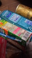 植田誠(うえはまだ) 公式ブログ/『私の健康。』 画像1