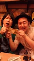 植田誠(うえはまだ) 公式ブログ/『勝ちましたね(^-^) 』 画像1