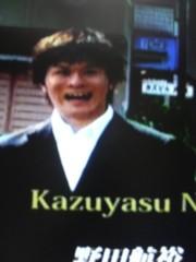 植田誠(うえはまだ) 公式ブログ/『国立最高!。』 画像2