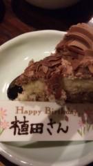植田誠(うえはまだ) 公式ブログ/『12月追加。』 画像1
