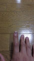 植田誠(うえはまだ) 公式ブログ/『脱皮日記19。』 画像1