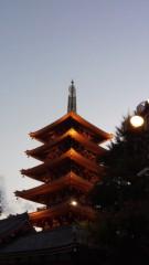 植田誠(うえはまだ) 公式ブログ/『三連休。』 画像1