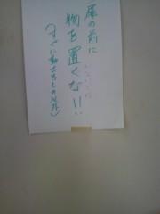 植田誠(うえはまだ) 公式ブログ/『偉そうなのに馬鹿。』 画像1