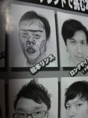 植田誠(うえはまだ) 公式ブログ/『本日ちゃんちゃかライブ。』 画像1