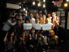 植田誠(うえはまだ) 公式ブログ/『行列のできるスピリチュアルルームと90%OFFライブと。』 画像2