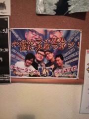 植田誠(うえはまだ) 公式ブログ/『5。』 画像1