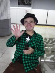 植田誠(うえはまだ) 公式ブログ/『今日!今日!今日!今日!』 画像1