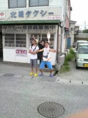 植田誠(うえはまだ) 公式ブログ/『千葉に来てまーす。』 画像2