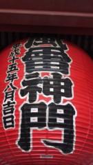 植田誠(うえはまだ) 公式ブログ/『土曜日は浅草。』 画像2