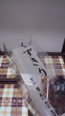植田誠(うえはまだ) 公式ブログ/『1づくし。』 画像1