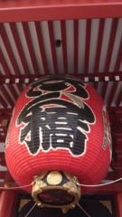 植田誠(うえはまだ) 公式ブログ/『浅草。』 画像1