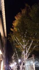 植田誠(うえはまだ) 公式ブログ/『J1決勝。』 画像1