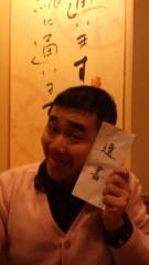 植田誠(うえはまだ) 公式ブログ/『最も恐ろしい写真。』 画像1