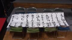 植田誠(うえはまだ) 公式ブログ/『月イチvs としかわトーク。』 画像1