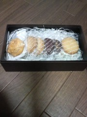 植田誠(うえはまだ) 公式ブログ/『昨日は、ありがとうございました。』 画像1