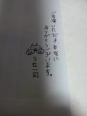 植田誠(うえはまだ) 公式ブログ/『今宵、三匹のおしゃべり達と…。』 画像1