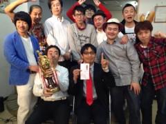 植田誠(うえはまだ) 公式ブログ/『国立けんぼう窯お笑いライブ〜チャンピオン大会〜。』 画像1